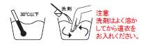 柔道着の洗濯