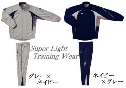 NISHI スーパーライトトレーニングウェア