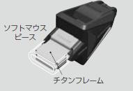 【モルテン・molten バスケットボール】審判員用ホイッスル ブラッツァ RA0040-K