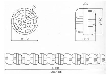 コースロープ用フロート単品 RL-110H-F