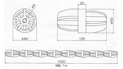 コースロープ用フロート単品 RL-60H-F